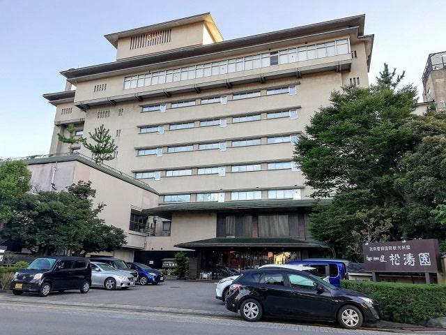 片山津温泉・矢田屋松濤園